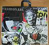 Пакеты полиэтиленовые с петлевой ручкой icon of style