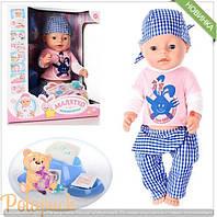 Детская кукла интерактивная пупс Baby Born BL013A-S