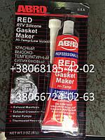 Герметик ABRO (красный)