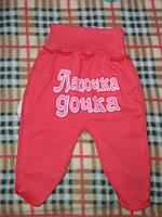 Детские ползунки с надписью, с закрытым носочком для девочки. От 1 мес. до 1 года. Цвет коралловый