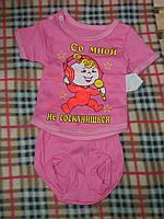 Детский костюм под памперс: футболочка и трусики от рождения до 8 месяцев. Цвет розовый