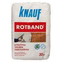 Штукатурка Knauf Rotband ( Ротбанд ) 30 кг