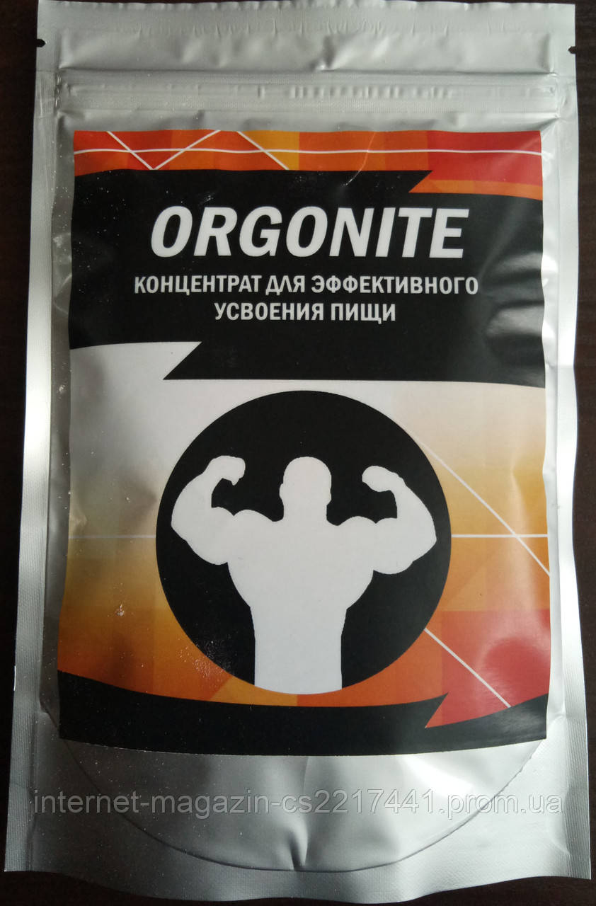 Orgonite Оптом (Оргонайт) концентрат для эффективного усвоения пищи - Монастырский Чай  КУПИТЬ Белорусский - Акция: 1+1=3. в Броварах