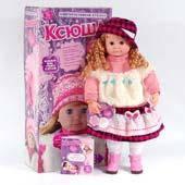 Детская интерактивная кукла Ксюша (5330)