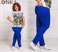 Облегающие яркие штаны