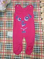 Детские ползунки-ушки для новорожденных, материал интерлок, от рождения до 1 года. Цвет малиновый