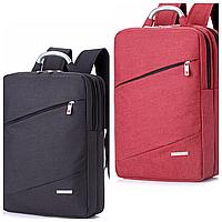 """Рюкзак-сумка для ноутбука 15,6""""! Металлическая ручка! Очень стильный"""