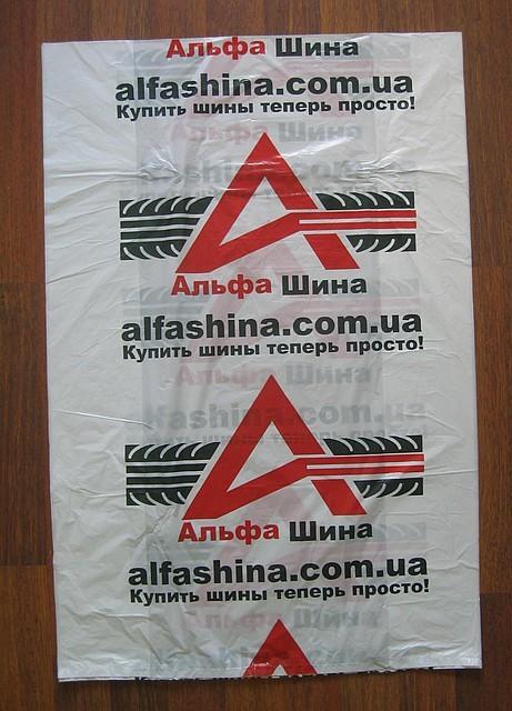 Пакеты для шин полиэтиленовые Альфа Шина