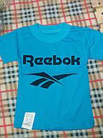 Детская спортивная футболка Рибок материал кулир, от 1 года до 7 лет. Цвет голубой
