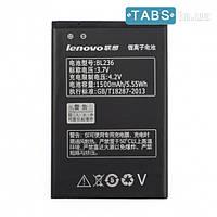 Аккумулятор (батарея) Lenovo BL236 / A320T оригинал AAA