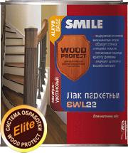 SWL-22-0.7л Лак паркетный «SMILE WOOD PROTECT» полуматовый