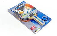 Набор для настольного тенниса Donic Level 500-700 МТ-752545 Bat Qrc: 1 ракетка + 2 накладки