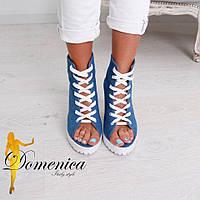Женские стильные джинсовые ботильйоны на шнуровке