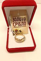 Кольцо б/у, золото 585, женское, комиссионное.