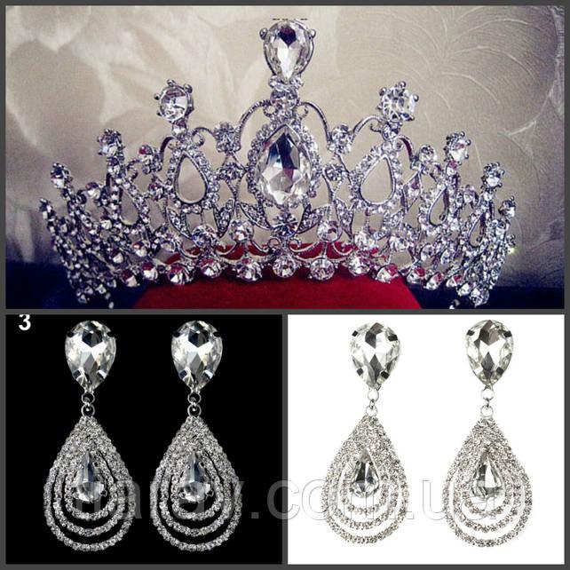 Тиара диадема и серьги АРВЕН набор украшений Тиара Виктория свадебная бижутерия аксессуары для волос
