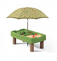 """Детская песочница c крышкой """"Водный столик"""" - Step 2 - США- с набором для игры: лодки, чашки, совки,мостики"""