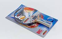 Набор для настольного тенниса Donic Level 600-800 МТ-752518 Bat Qrc: 1 ракетка + 2 накладки