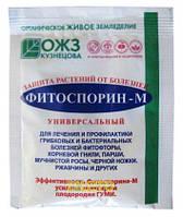 Фитоспорин - М биофунгицид для борьбы с заболеваниями растений - корневой гнили, парши, ржавчины, чорной ножки