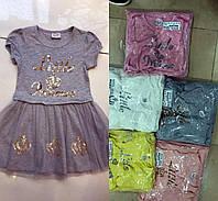 Платье для девочки с пайетками Принцесса