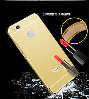 Металлический зеркальный чехол бампер Mirror для Huawei P10 Lite (4 цвета)