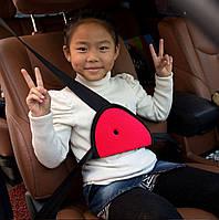 Ремень безопасности для ребёнка в авто. Адаптер ремня безопасности