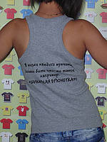 Идеи для футболок