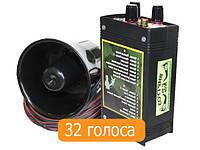 Электронный имитатор голосов (манок) Виртуоз К-32