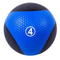 Медбол IronMaster 4 kg, D22cm, син/черн