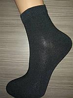 Носки женские стерйч черный