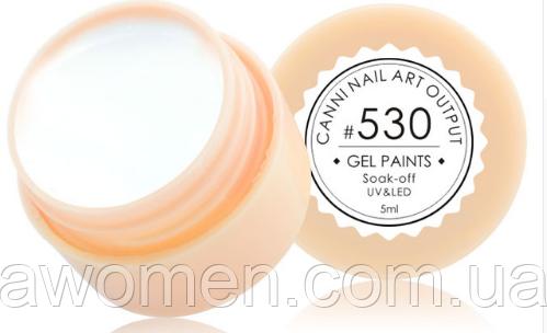 Гель фарба Canni № 530 (білий) 5 мл