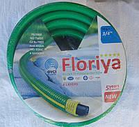 """Поливочный шланг армированный Флория (Floriya), - 3/4"""" (18мм), длина 30м."""