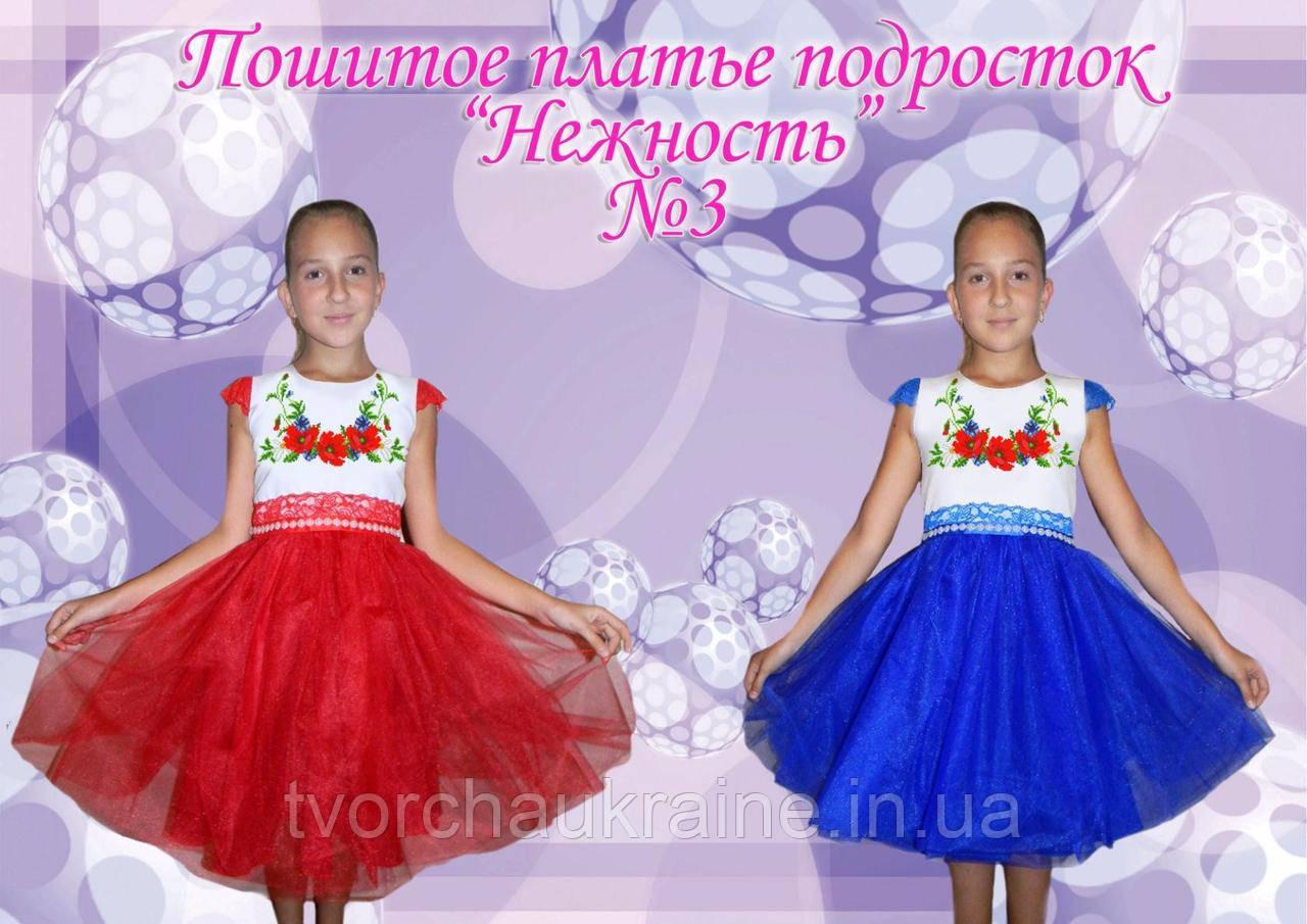 Подростковое платье пошитое «Нежность», под вышивку бисером