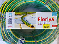 "Армированный нитью шланг Флория (Floriya), - 3/4"" (18мм), длина 50м."
