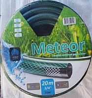 """Армированный поливочный шланг Метеор - 3/4"""" (19мм), длина 20м."""