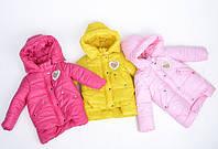 Детская демисезонная  Куртка (парка) на девочку +сумочка в подарок 1,2,3,4,5 лет