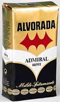 Кофе Alvorada Admiral Kaffee молотый 250 г.