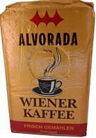 Кофе Alvorada Wiener Kaffee молотый 500 г.