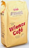 Кофе ALVORADA Wiener Kaffee в зернах 1 кг.