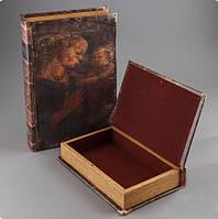 """Книга-шкатулка """"Мария с Иисусом"""" (33*22*7 см) комплект из 2 шкатулок (030U)"""