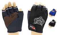 Вело-мото перчатки текстильные BC-4374 (открытые пальцы, р-р L, черный, синий)
