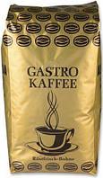 Кофе ALVORADA Gastro Kaffee в зернах 1 кг.