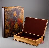 "Книга-шкатулка ""Француз"" (22*7*31 см) комплект из 2 шкатулок (9001 KSH)"