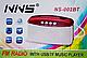 Портативный радиоприемник Bluetooth Колонка NNS NS-002 BT Радио приемник MP3, фото 2