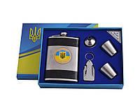 Подарочный набор с флягой Украина (фляга, рюмки, лейка, брелок)