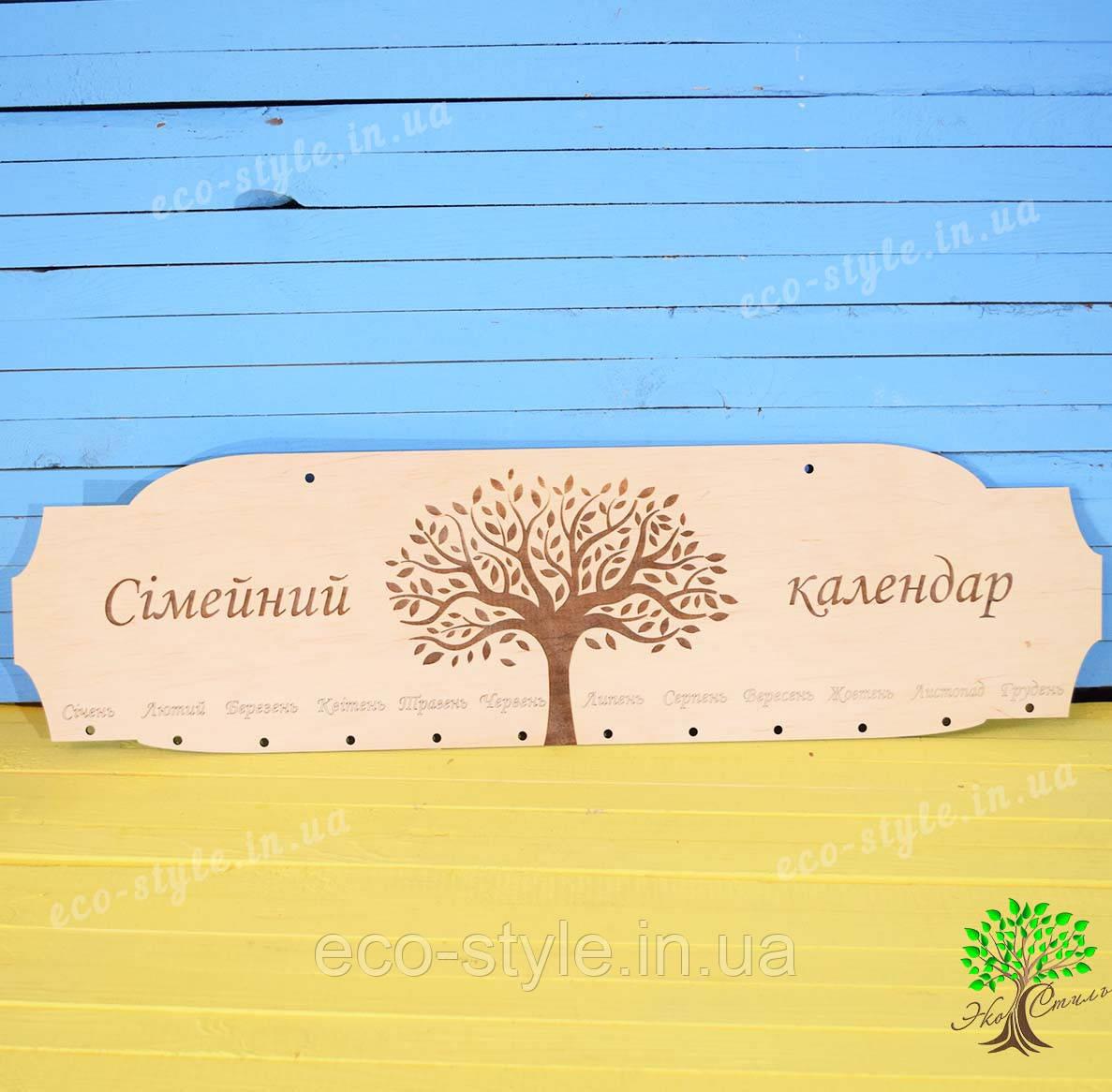 Семейный календарь, календарь праздников