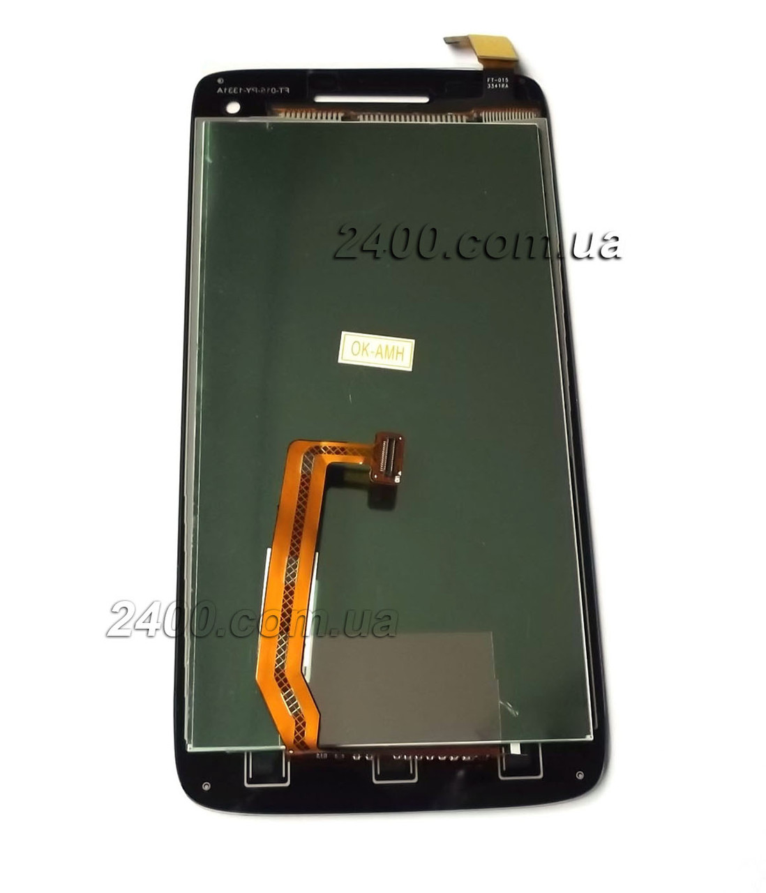 Сенсор +дисплей, модуль Lenovo S 960