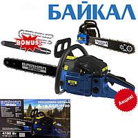 Бензопила Байкал Профи ББП-4100 (2 шины, 2 цепи)