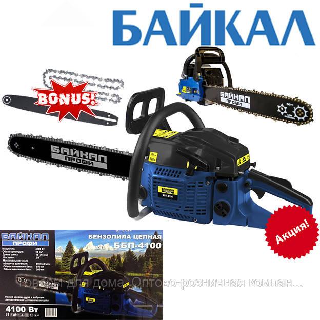 Бензопила Байкал Профи ББП-4100 (2 шины, 2 цепи) - Товары для дома. Оптово-розничная компания в Харькове