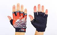 Вело-мото перчатки текстильные  VERY GOOD SPORT BC-4831 (открытые пальцы,  р-р L, цвета в ассорт)