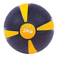 Медбол 2кг  d=19см желтый